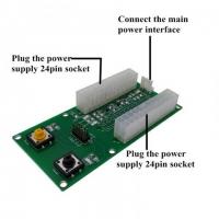 Синхронизатор на 3 БП