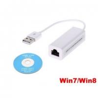 USB 2.0 LAN (USB сетевая карта)