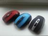 Bluetooth 3.0 оптическая мышь