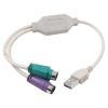 USB для PS/2 Клавиатуры, Мыши