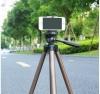 Телескопический штатив 1250 мм